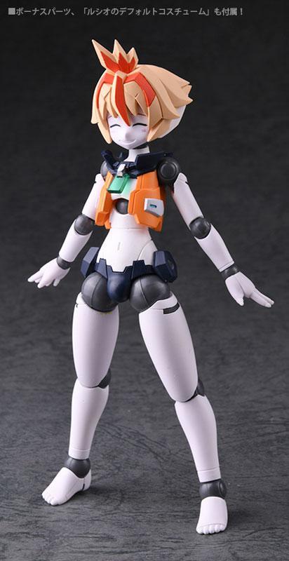 Polynian Rucio (Girl's Bikini) Complete Model Action Figure