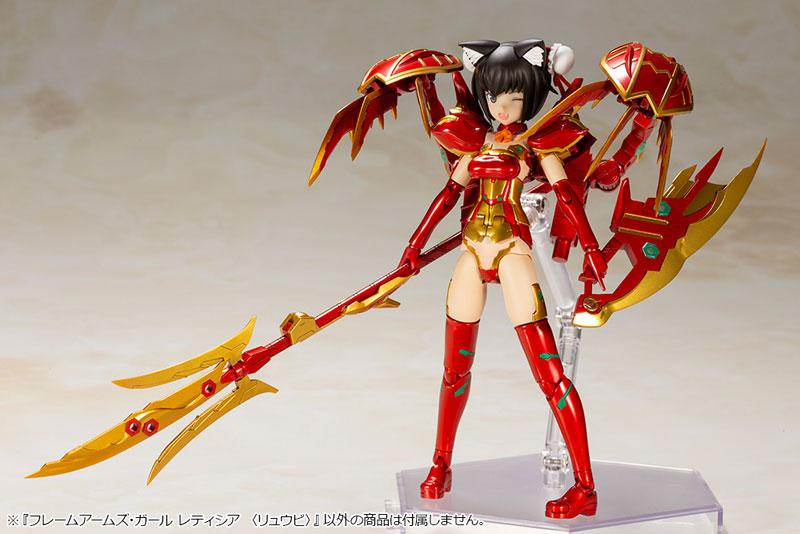 Frame Arms Girl Laetitia <Ryuubi> Plastic Model 3