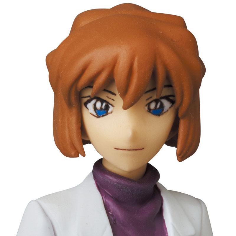 Ultra Detail Figure No.634 UDF Detective Conan Series 4 Shiho Miyano