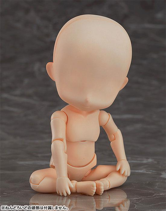 Nendoroid Doll archetype: Boy 1