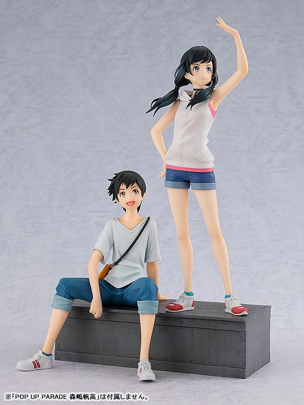 POP UP PARADE Weathering With You Hina Amano Complete Figure 3