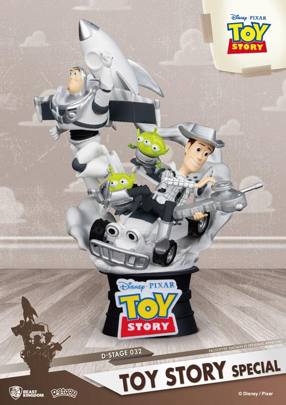 """D-Stage #032 """"TOY STORY"""" TOY STORY (Special Edition) product"""
