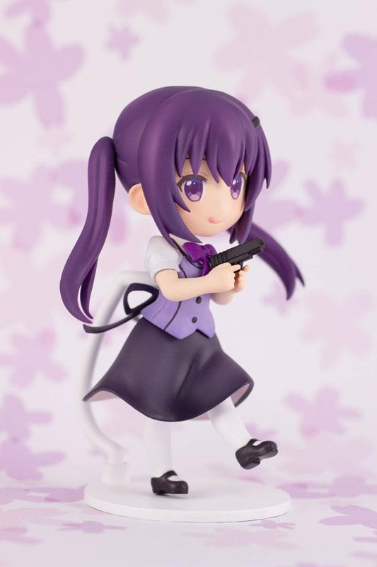 Is the order a rabbit? BLOOM Mini Figure Rize product