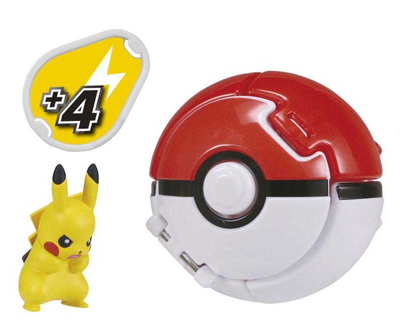Pokemon MonColle PokeDel-Z Pikachu (Pokeball) main