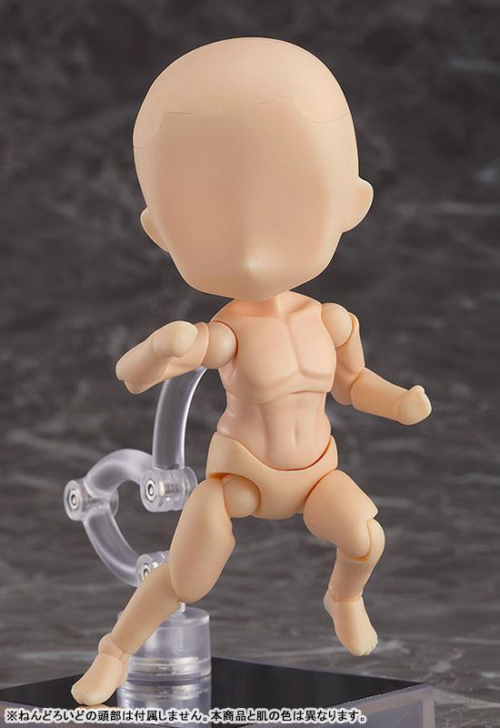 Nendoroid Doll archetype: Man (almond milk) 0