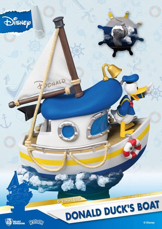 """D-Stage #029 """"Disney"""" Donald Duck's Boat"""