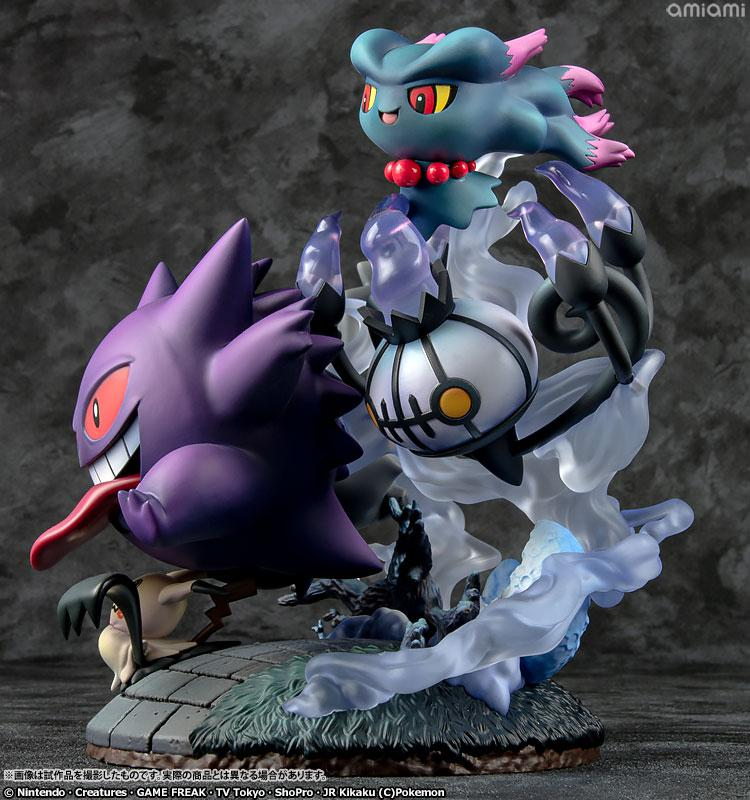 G.E.M.EX Series Pokemon Big Gathering of Ghost Types! Complete Figure 1