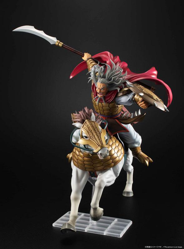"""Figuarts ZERO Hyoukou """"Kingdom"""" 1"""
