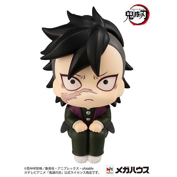 LookUp Demon Slayer: Kimetsu no Yaiba Genya Complete Figure product