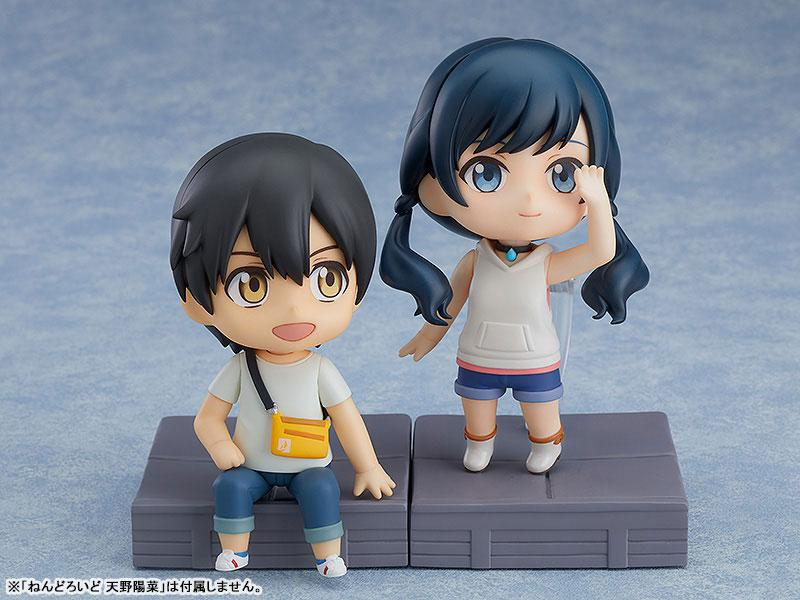 Nendoroid Weathering With You Hodaka Morishima