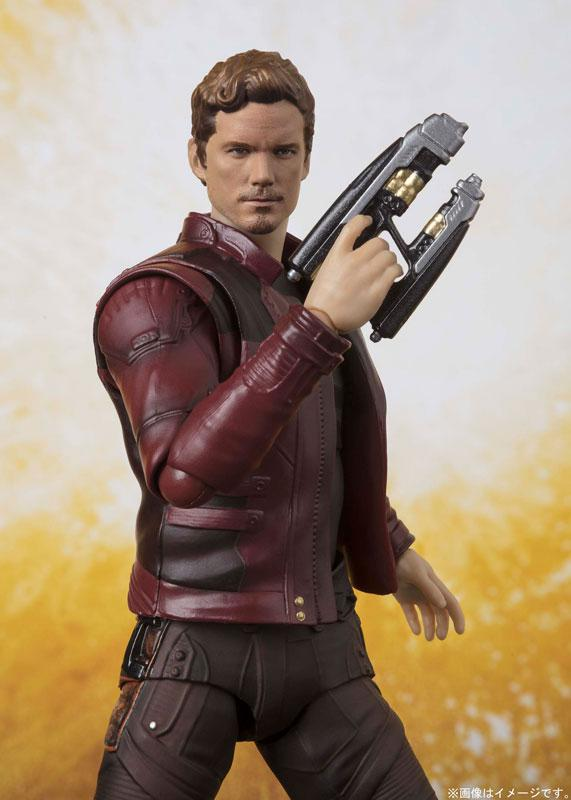 S.H. Figuarts Star-Lord (Avengers: Infinity War) product