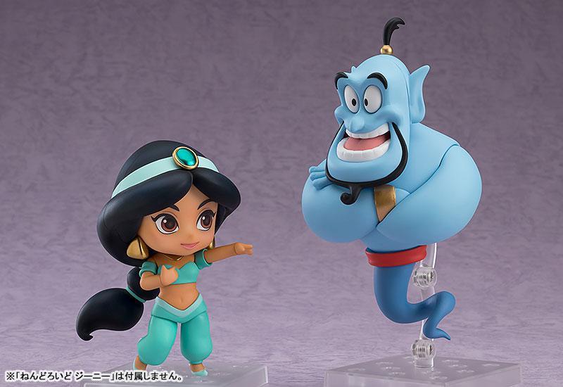 Nendoroid Aladdin Jasmine