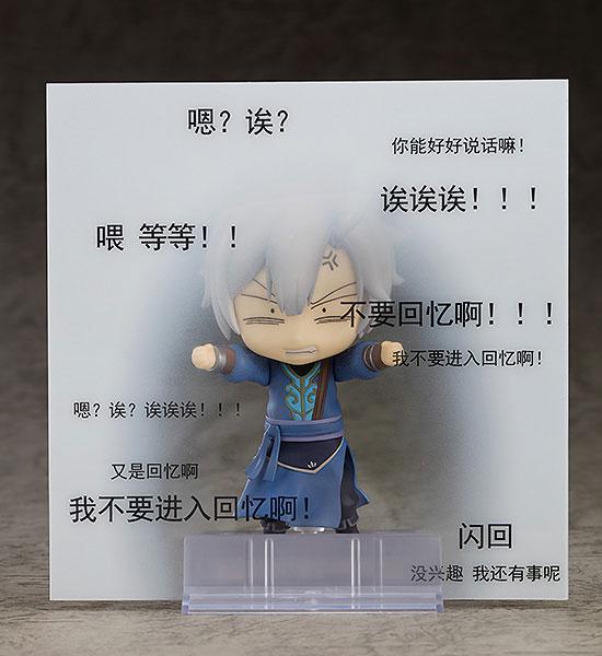 Nendoroid Jian Wang 3 JianXin Shen