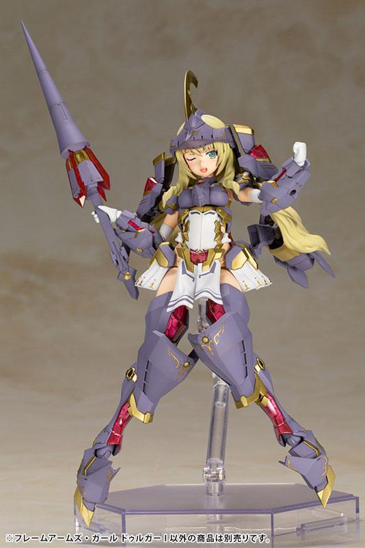 Frame Arms Girl Durga I Plastic Model