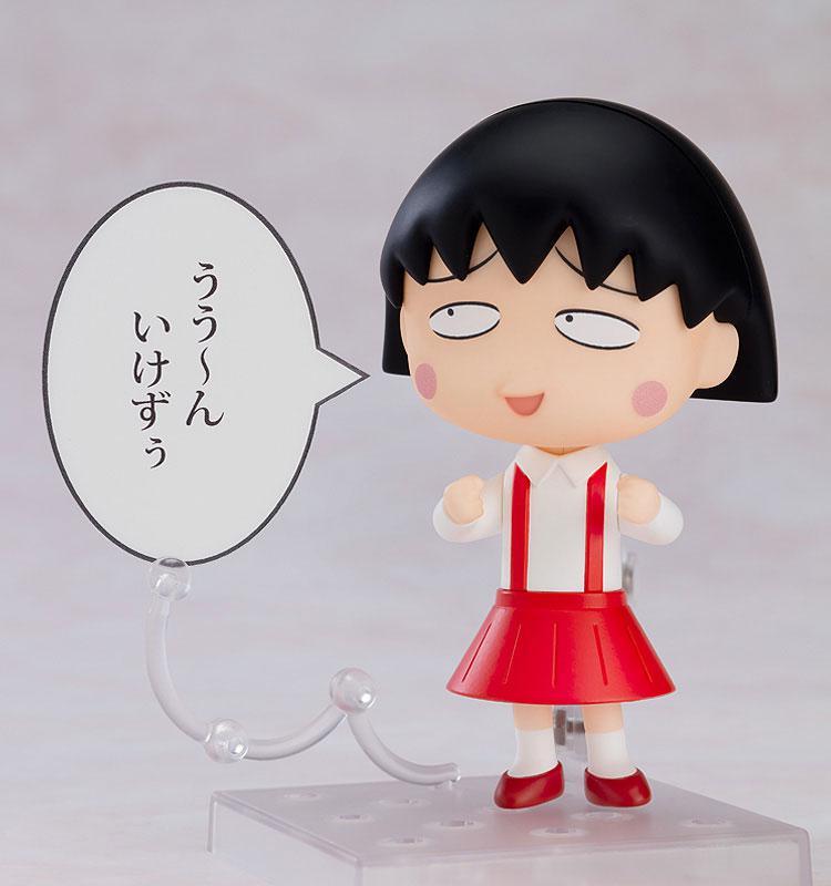 Nendoroid Chibi Maruko-chan product