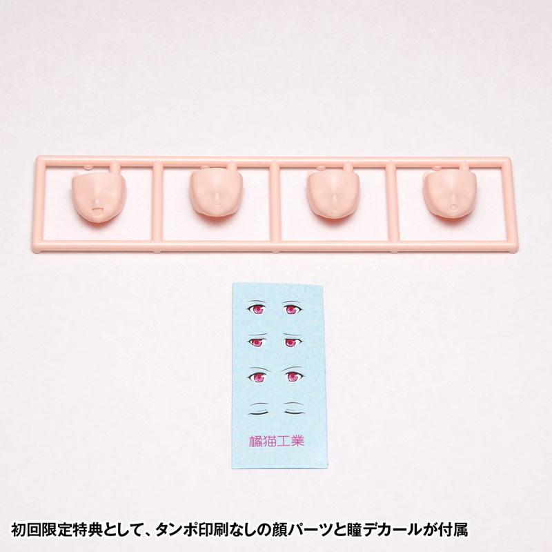 [Bonus] MULTI PURPOSE HUMANOID ROBOT Felis Plastic Model 9