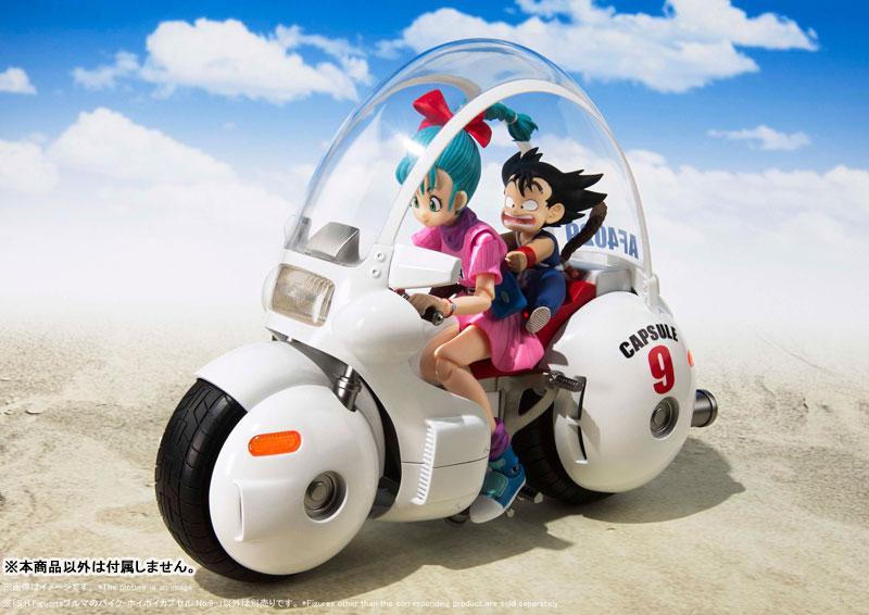"S.H. Figuarts Bulma's Motorbike -Hoipoi Capsule No.9- ""Dragon Ball"""