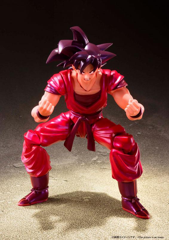 """S.H.Figuarts Son Goku Kaio-ken """"Dragon Ball Z"""" 2"""