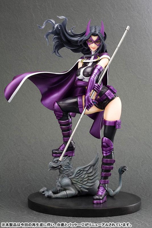 DC COMICS Bishoujo DC UNIVERSE Huntress 2nd Edition 1/7 Complete Figure main