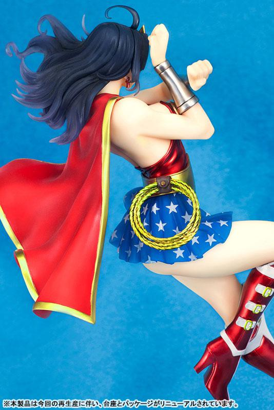 DC COMICS Bishoujo DC UNIVERSE Armored Wonder Woman 2nd Edition 1/7 Complete Figure 2