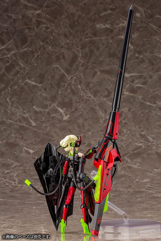 Megami Device BULLET KNIGHTS Lancer HELL BLAZE Plastic Model