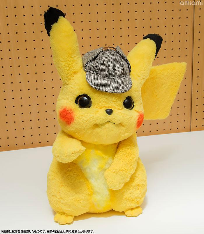 LIFE SIZE DOLL Detective Pikachu