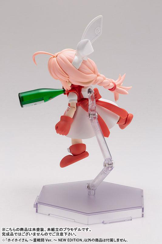 Ichigeki Sacchu!! HoiHoi-san NEW EDITION 1/1 HoiHoi-san -Heavy Arms Ver.- NEW EDITION Plastic Model 11