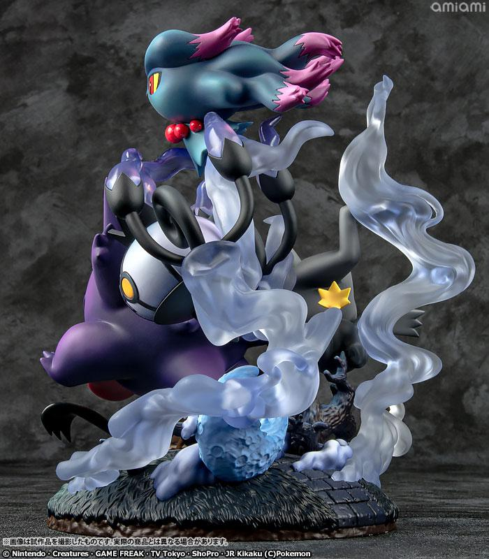 G.E.M.EX Series Pokemon Big Gathering of Ghost Types! Complete Figure 2
