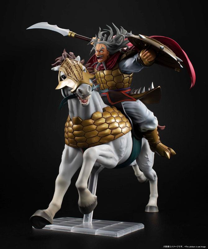 """Figuarts ZERO Hyoukou """"Kingdom"""" 4"""
