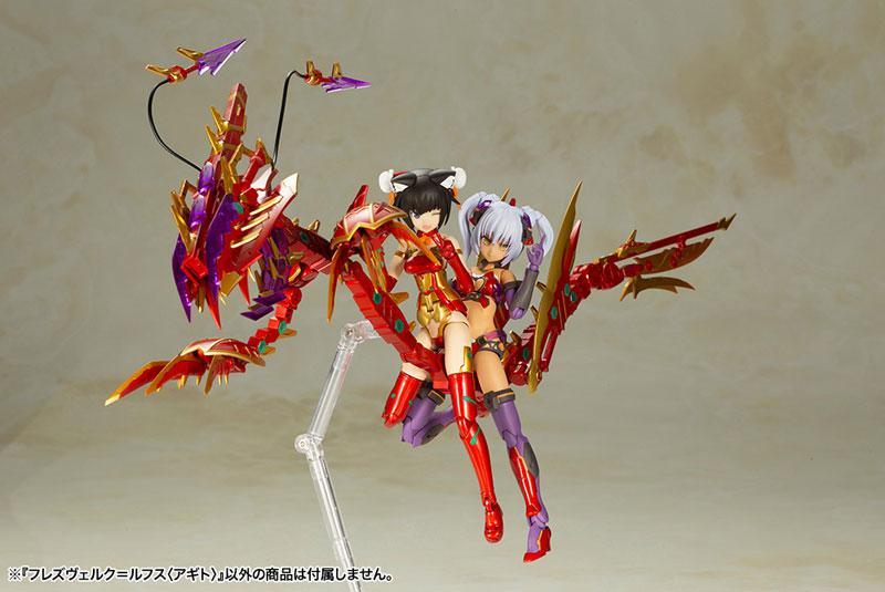 Frame Arms Girl Hresvelgr=Rufus (Agito) Plastic Model 10