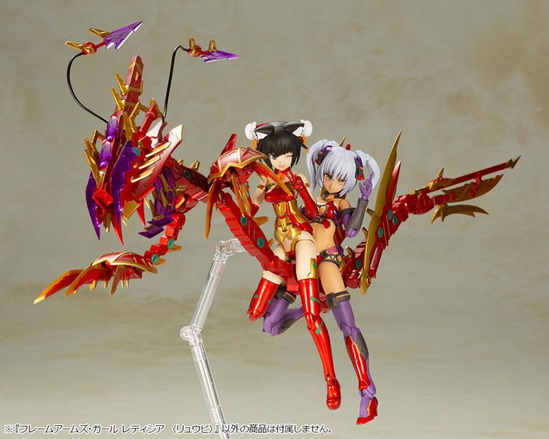 Frame Arms Girl Laetitia <Ryuubi> Plastic Model 12