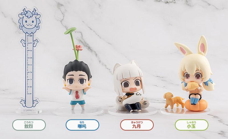 Qset Fei Ren Zai (3 Figures Set) main