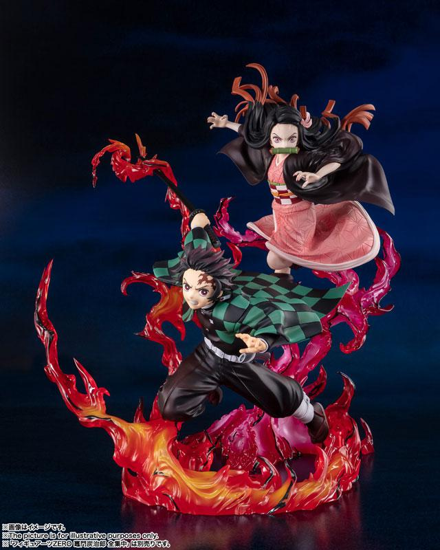 """Figuarts ZERO Nezuko Kamado Demon Blood Art """"Demon Slayer: Kimetsu no Yaiba"""""""
