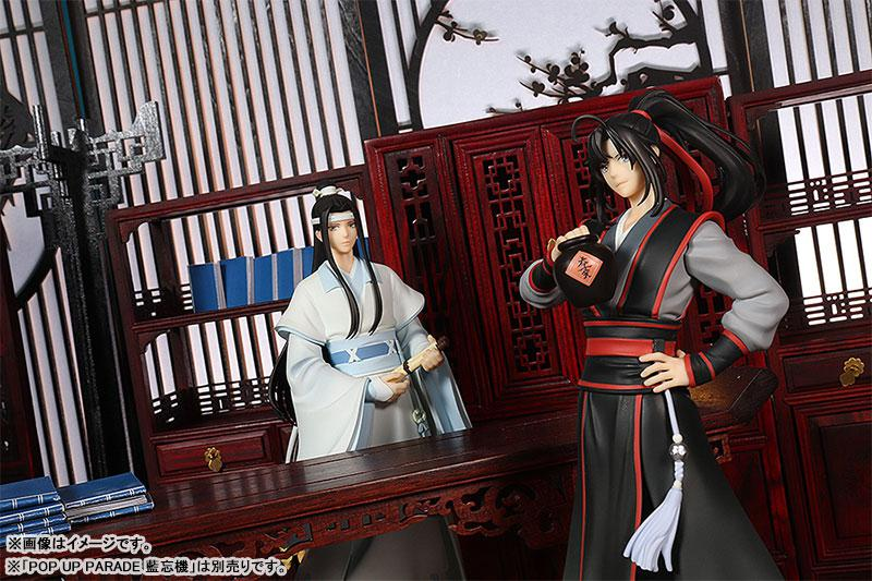 """POP UP PARADE Anime """"The Master of Diabolism"""" Wei Wuxian Complete Figure"""
