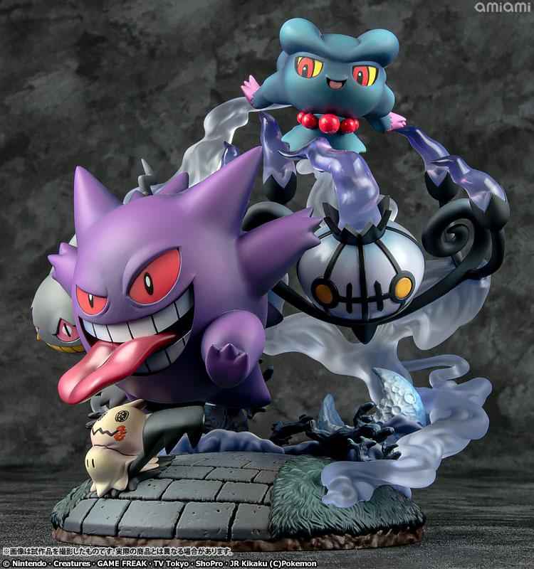 G.E.M.EX Series Pokemon Big Gathering of Ghost Types! Complete Figure