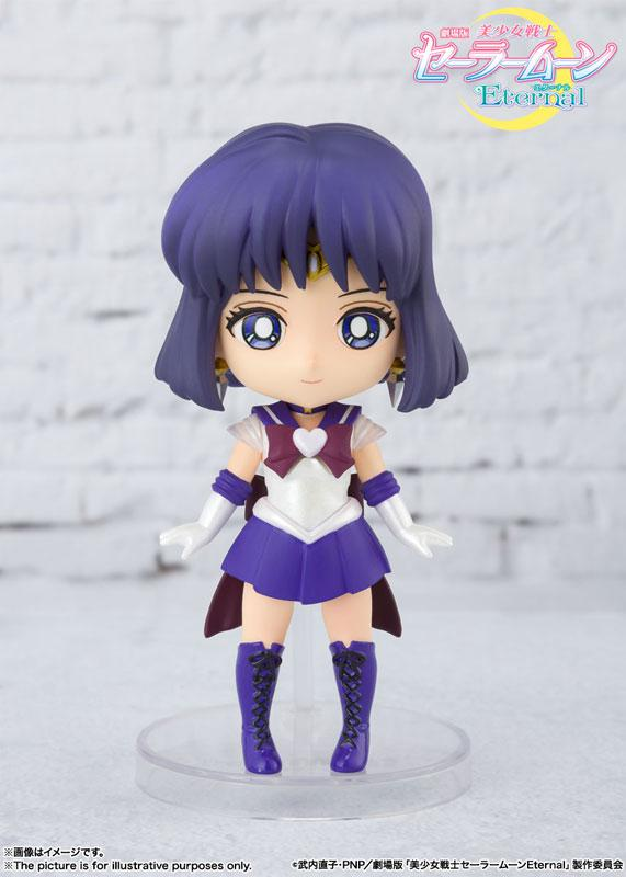 "Figuarts mini Super Sailor Saturn -Eternal edition- ""Movie ""Sailor Moon Eternal"" "" product"
