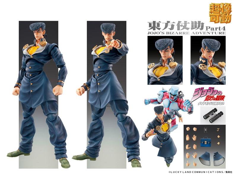 Super Action Statue JoJo's Bizarre Adventure Part.4 Josuke Higashikata
