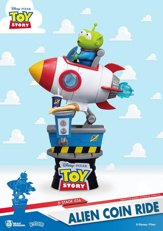 """D Stage #036 """"TOY STORY"""" Alien Coin Ride product"""