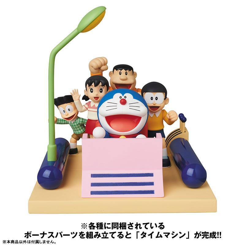 """Ultra Detail Figure No.516 UDF """"Fujiko F Fujio Works"""" Series 13 Shizuka"""