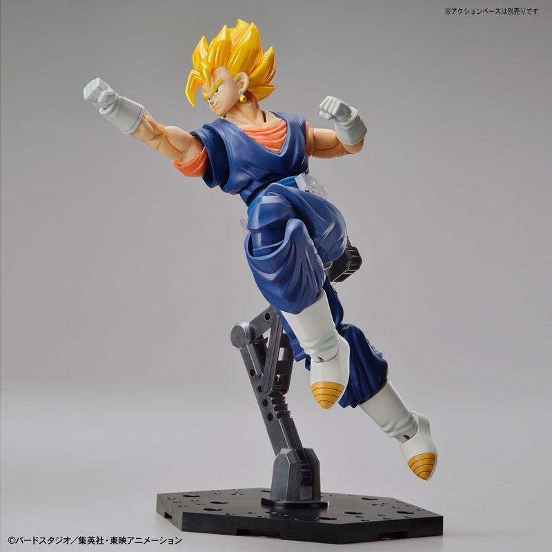"Figure-rise Standard Super Saiyan Vegito (Renewal Ver.) Plastic Model ""Dragon Ball Z"" 7"