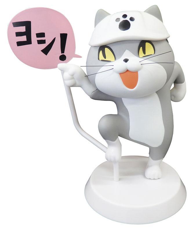 "Working Cat Soft Vinyl Figure (1) ""Yoshi"""