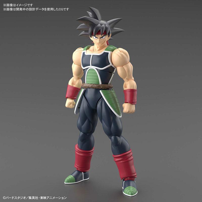 "Figure-rise Standard Bardock Plastic Model ""Dragon Ball Z"" main"
