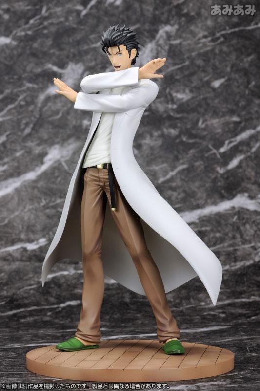 Plum Steins; Gate Rintaro Okabe 1 8 Scale PVC Figure