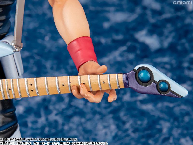 Macross 7 Fire Bomber Nekki Basara Complete Figure