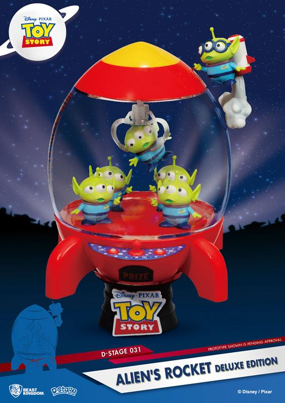 """D-Stage #031 """"TOY STORY"""" Alien Rocket (Deluxe Edition) product"""