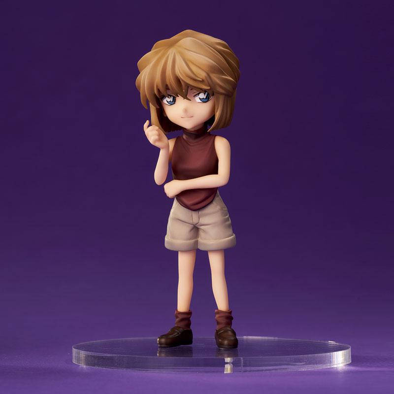 Detective Conan Ai Haibara Complete Figure product