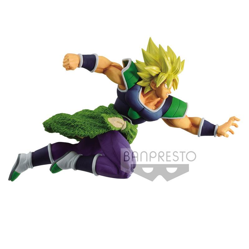 Dragon Ball Super MATCH MAKERS-SUPER SAIYAN BROLY- (Game-prize)