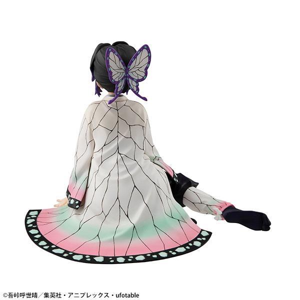 G.E.M. Series Demon Slayer: Kimetsu no Yaiba Palm Size Shinobu-san Complete Figure