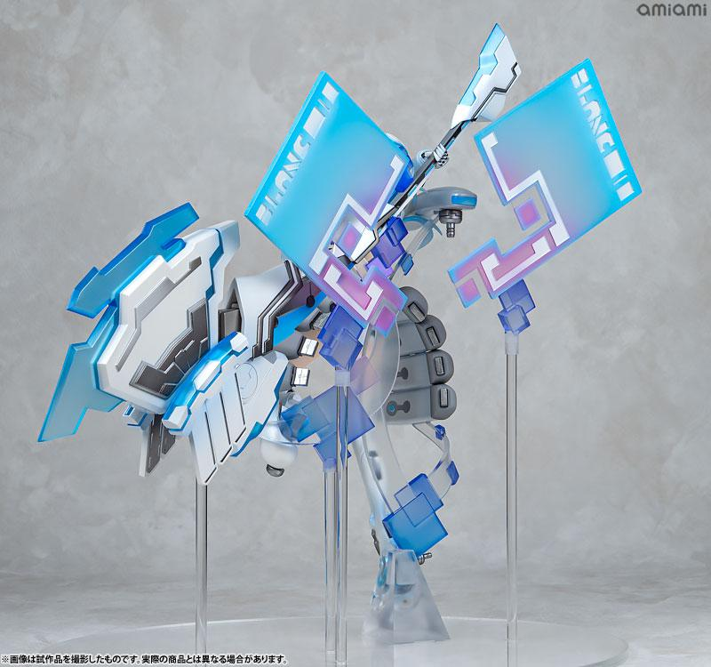 Hyperdimension Neptunia White Heart 1/7 Complete Figure