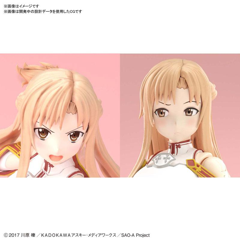 "Figure-rise Standard Asuna Plastic Model ""Sword Art Online"""